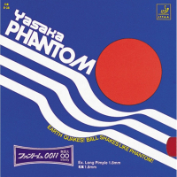 Yasaka Phantom