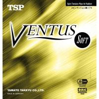TSP VENTUS SOFT обложка