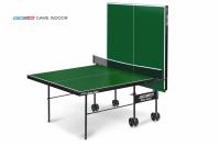 Start-Line Game Indoor зеленый