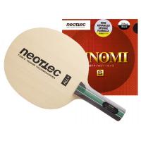 Neottec Gamma All+ XS