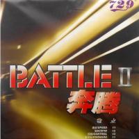 729 Battle II