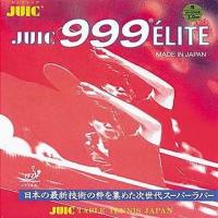 Juic 999 Elite