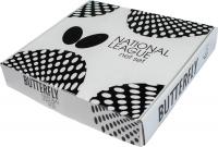 надежная коробка для хранения сетки