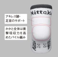 Носки Nittaku Fitmatch V (2953)