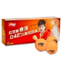 Мячи DHS 3* D40+ 10 шт. оранж.