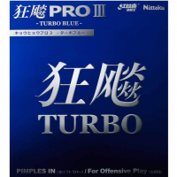 Nittaku Hurricane Pro 3 Turbo Blue