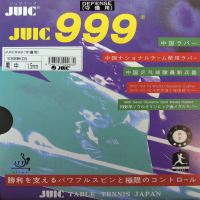 Juic 999 Defence