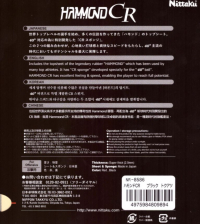 Hammond CR обратная сторона
