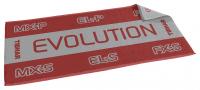 Полотенце TIBHAR Evolution красная сторона