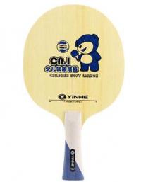 Yinhe CN-1