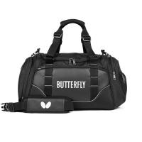 Сумка Butterfly YASYO MIDI