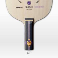 Butterfly ZHANG JIKE T5000