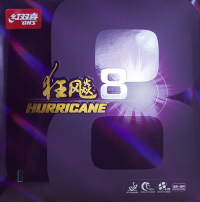DHS Hurricane 8 Soft