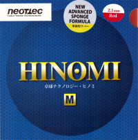 Neottec Hinomi M