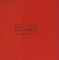 губка EVOLUTION MX-P 50