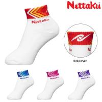 Носки Nittaku Arrow