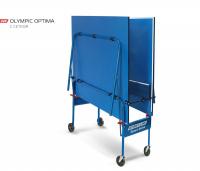 Olympic Optima в сложенном состоянии