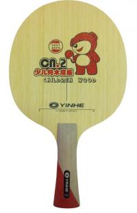 Yinhe CN-2