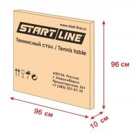 Start-Line Cadet