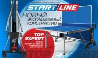 Start-Line Top Expert