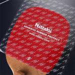 Пленка NITTAKU защитная клейкая