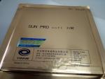 Yinhe Sun Pro Soft