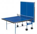 Start-Line Game Indoor синий