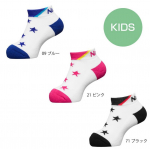Носки Nittaku Kids (2977)