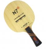 Yinhe N7-S