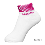 Носки Nittaku Arrow розовый