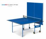 Olympic Optima для одиночной игры