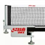 Сетка DHS P118 ITTF черная
