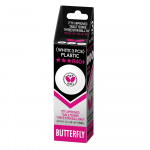 мячи Butterfly R40+ 3* 3 шт