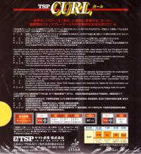 TSP Curl P3 Alpha R