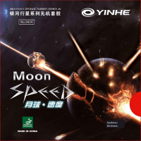 Yinhe  Moon Speed